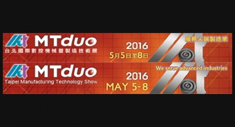 2016MTDUO Taipei International CNC Machinery and Manufacturing Technology Exhibition