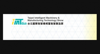iMTduo 2018(Taipei Intelligent Machinery & Manufacturing Technology Show)Booth No: J1010